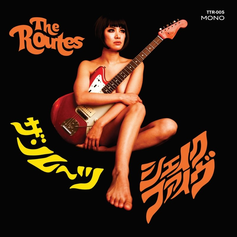 The Routes - Shake Five